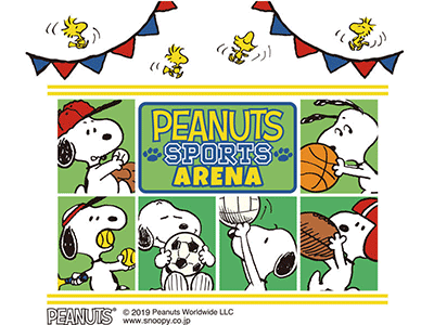 PEANUTS SPORTS ARENA